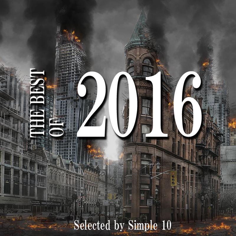 ~各地で進化を続けるTrapに夢中になった1年~Playlist:「The Best of  2016」