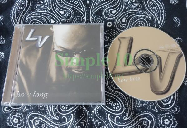 「L.V. - How Long」のCDの写真です。